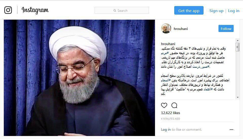 نتیجه مسابقا ایوان الوند نتیجه محاکمه موسوی و کروبی از زبان وزیر دادگستری آفتاب