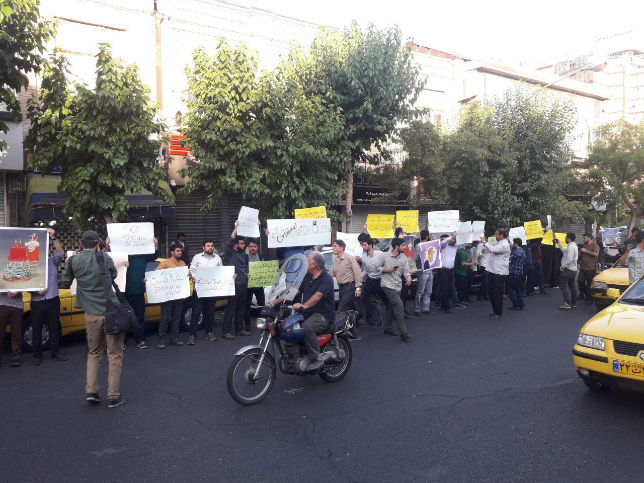 انشا در مورد تولد تجمع دانشجویان بسیجی در تهران در اعتراض به برگزاری جشن ...