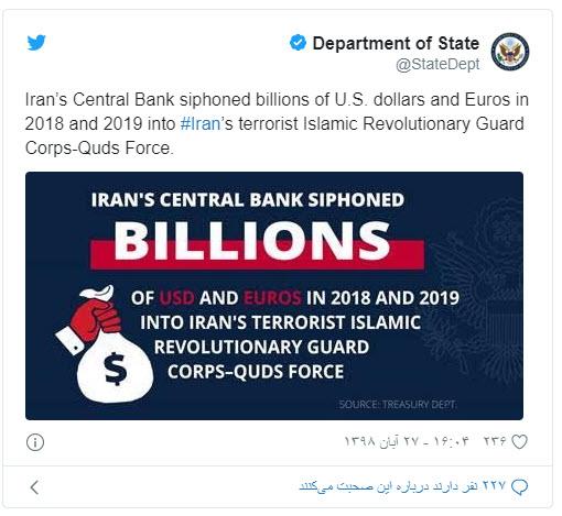 Image result for جمهوری اسلامی میلیاردها دلار را خرج سپاه قدس و تروریسم کرد