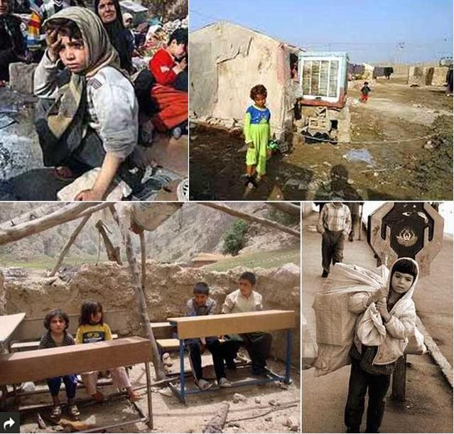 عکس+کودکان+فقیر