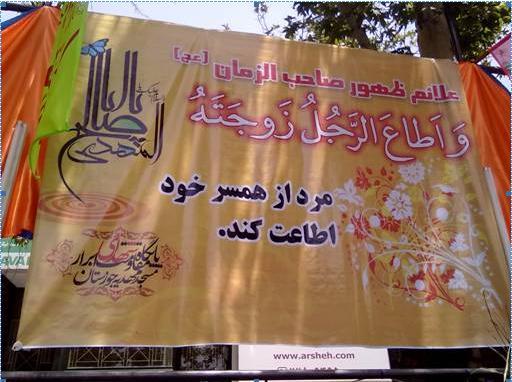 عکس+های+سربازان+امام+زمان