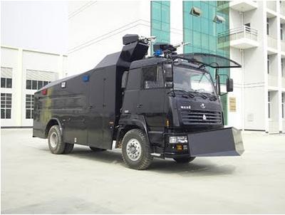 Fbi Transit Car For Sale
