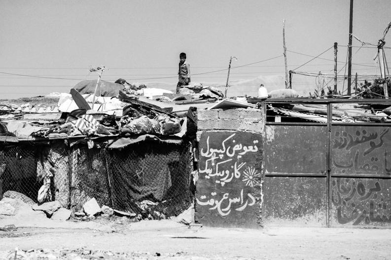 عکس حلبی آباد تهران