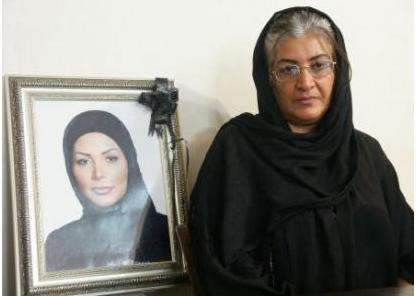 همشهری آنلاین مادر شهید پس از و پایگاه دانلود مداحی چادر خاکی